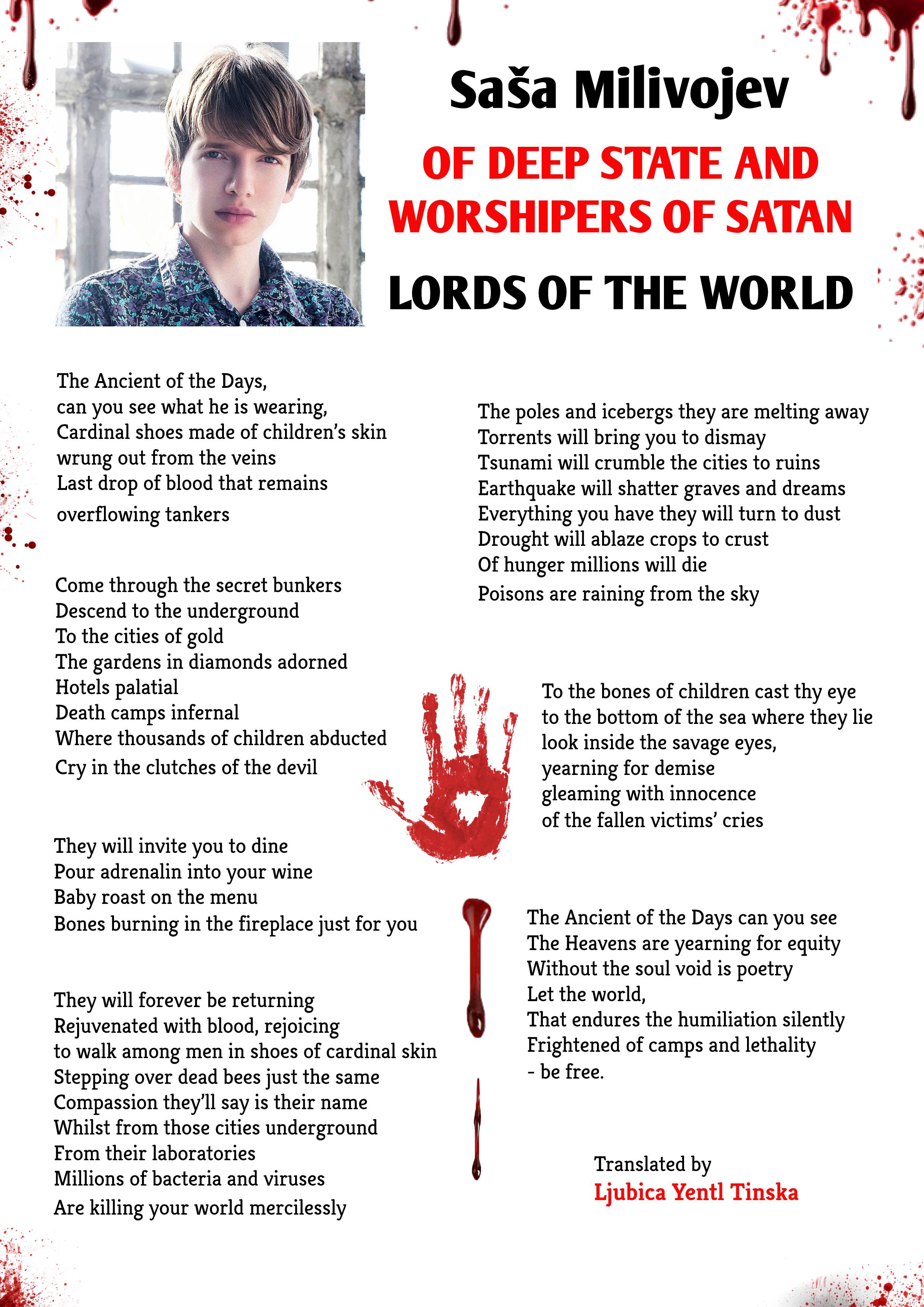 Saša Milivojev - LORDS OF THE WORLD
