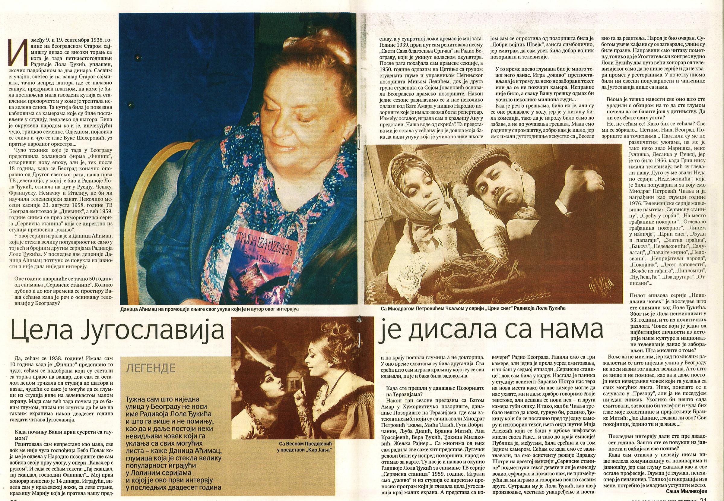 Danica Aćimac Saša Milivojev